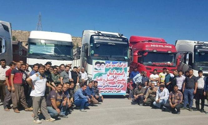İran`da kamyon şoförleri yeniden greve gitti