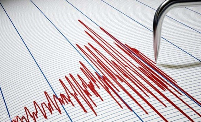 A 4.3 magnitude earthquake occurs in Mediterranean Sea
