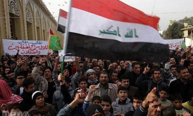 Irak`ta protestolar sürüyor: 5 ölü 190 yaralı